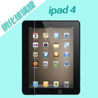 IPDA 2/3/4/5平板钢化玻璃膜ipad5 钢化膜ipadair贴膜保护膜批发