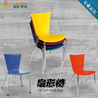 工厂定制 连锁餐饮店扇形餐椅 快餐厅塑料椅子 塑料餐椅批发