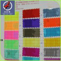 专业供应 0.8*48寸有色透明薄膜 PVC环保透明薄膜