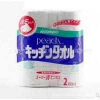 日本进口 厨房用纸 去油污 厨房纸 吸油纸 厨房纸巾 擦手纸 2卷入