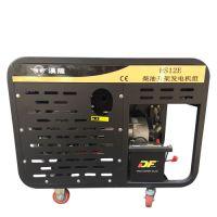 8KW开架式柴油发电机