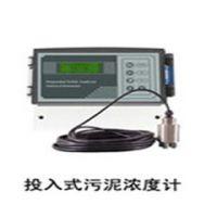 厂家直销FILTR550型光电悬浮物污泥浓度计现货