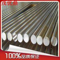 苏州茂优鼎厂价直销H16铝合金  铝板 铝棒  信誉保证 规格齐全