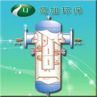 压缩空气油水分离器上海生产厂家
