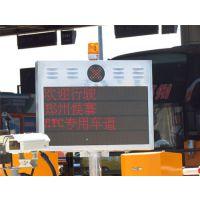 郑州高速公路费额显示屏厂家