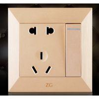 带控五孔插座-86型插座-墙壁插座开关ZG大众品牌