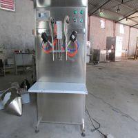 厂家直销汽车玻璃水灌装机-车用尿素灌装机