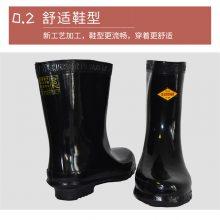 天津双安牌 10kv安全鞋价格 石家庄金淼牌电力销售
