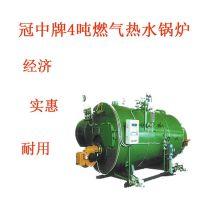 1000平米取暖燃气热水锅炉多少钱