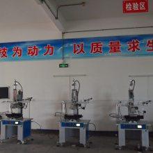 广东哪里有买卖半自动烫金机械 塑料制品烫印整圈的烫金机械LH-2B
