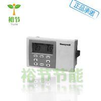 正品霍尼韦尔 R7428A1006 多回路温湿度控制器温控器