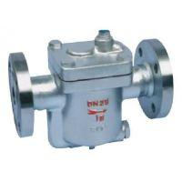 厂家直销一环 ESH5F/ES8NF倒吊桶式蒸汽疏水阀(碳钢)