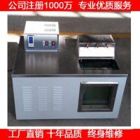 上海雷韵供应WSY-010沥青蜡含量测定仪,石油蜡含量分析仪