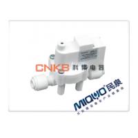 科博CNKB 纯水机净水器配件高压开关 美的 沁园快接高压开关