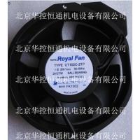 北京出售 A17M23SWB