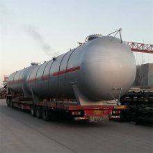 15立方残液罐,15立方液化气残液罐,15立方液化石油气残液罐 15立方液化气储罐价格