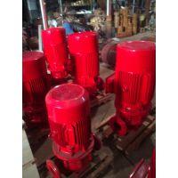 消防泵厂家XBD6/24-80L-250IB多级增压泵/30kw消防泵多少钱
