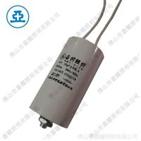 上海亚明电容 亚字32UF/250V/105°C补偿电容 塑壳