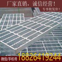 供应广州白云厂家301不锈钢沟盖板 201不锈钢脚踏板