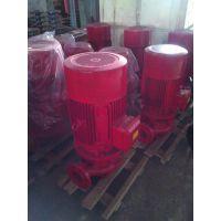 22kw多级消防泵XBD3.9/30-100电动价格实惠。
