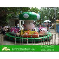 趣味型游乐设备瓢虫乐园游乐设备