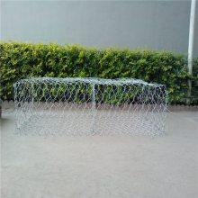 旺来格宾网挡土墙 包塑石笼网 镀锌石笼网