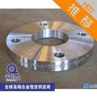 巴氏槽 钢格栅 塔盘 循环泵/石膏滤网 集气环
