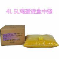 食品级材质3L4L5L鸡蛋清液盒中袋/抗高压10L 20L 25L液态食品箱中袋厂家