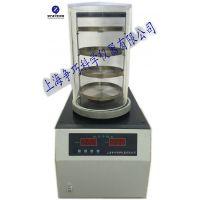 FD-1A-50 普通型冷冻干燥机上海争巧
