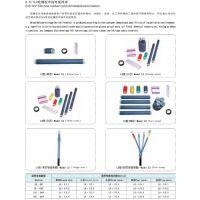 永固0.6/1KV硅橡胶冷缩终端 LS-1/1.1 浙江永固电缆附件有限公司-电话