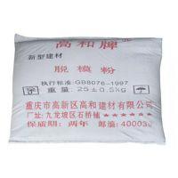 成本低丶使用方便的【脱模剂·脱模粉】厂家直销丶质量可靠丶价格公道 18875227025