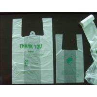供应碧桂淀粉可生物降解袋