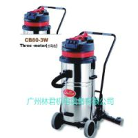 不锈钢桶身吸力强劲工业吸尘器CB80-3