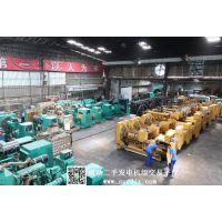定安县高压柴油发电机组、燃气发电机组、柴油机水泵机组350KW三菱发电机组