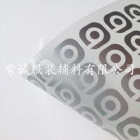 厂家供应运动服反光热转印烫标 logo标志烫唛 服装烫画标 紫诚制作