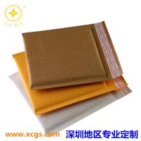 特价包邮金黄色牛皮纸汽气泡信封袋外贸小包复合防震泡泡袋可定制