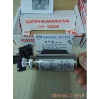 贺德克流量传感器EVS 3106-A-0300-000上海一级代理