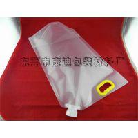 厂家定制大尺寸大口径大容量吸嘴袋_液体10升加厚手提自立袋批发