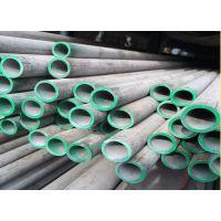 隆安现货直销316不锈钢工业流体管127乘2.9