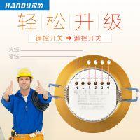 汉的新款圆形全银色铝材面板灯饰卖场4路遥控器开关厂家直销