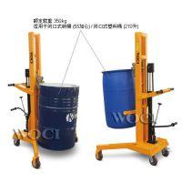 安全型油桶搬运车__高位角向油桶搬运车