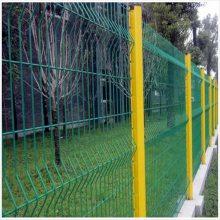 山地防护围网 厂区围网 公园防护网