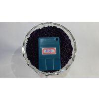 色母厂家直供色母粒 生产厂家供应注塑 吹膜 墨绿色母粒