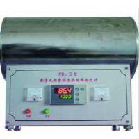 思普特 数字式精密控温热电偶检定炉 型号:WDL-3