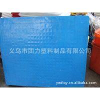 团力供应平板塑料托盘 1210平板塑料托盘 河南河北塑料托盘 抢购