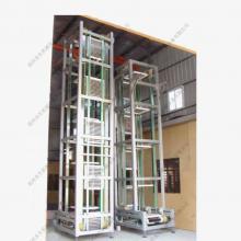 垂直运输提升机 连续式升降机 优质垂直提升机—郑州水生机械