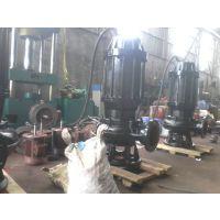 厂家150WQ200-7-11污水泵直销 150WQ150-12-11 排污泵 管道泵