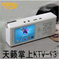 供应创意数码产品 多功能插卡音箱+麦克风+MP3+MP4 掌上KTV