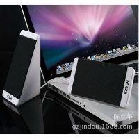 新款逸致S5迷你小音箱usb多媒体小音响电脑笔记本手机低音炮音箱