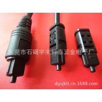 供应KT6004光钎数据线接头 连接器 接插件